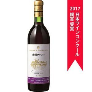 (有)朝日町ワイン赤720ml|yamagata-umaies