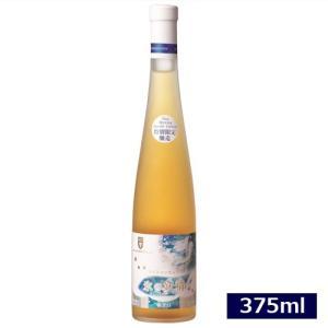 氷の妖精白ハーフボトル375ml|yamagata-umaies