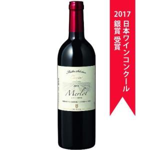 【朝日町ワイン】2015マイスターセレクションキュヴェメルロー[750ml] yamagata-umaies
