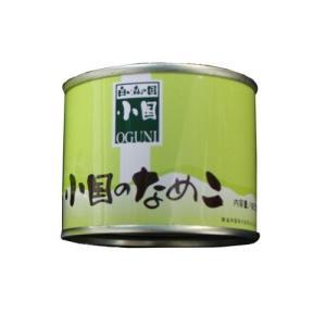 小国のなめこ缶詰1缶|yamagata-umaies
