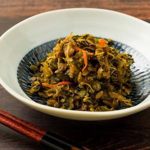 【三奥屋】晩菊1kg|yamagata-umaies