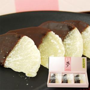 【三奥屋】たくあんチョコレート「夢」|yamagata-umaies