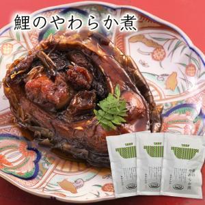鯉のやわらか煮 3切詰合せ(140g×3袋)[化粧箱入]|yamagata-umaies