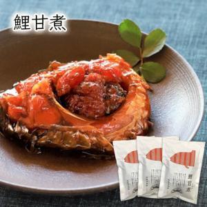 鯉の甘煮 3切詰合せ(170g×3袋)[化粧箱入]|yamagata-umaies