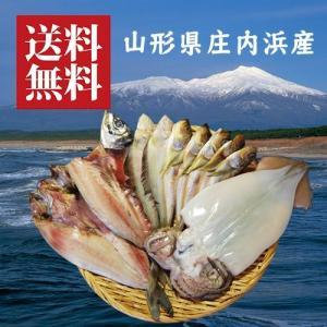 山形庄内浜の干物5種|yamagata-umaies