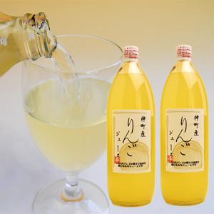 神町産りんごジュース[2本セット]|yamagata-umaies