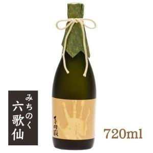 手間暇純米大吟醸[720ml]|yamagata-umaies
