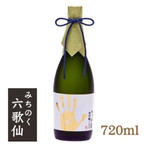 手間暇大吟醸[720ml]|yamagata-umaies