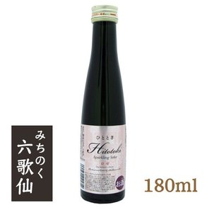ひとときロゼ[180ml]|yamagata-umaies