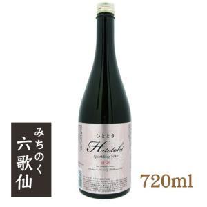 ひとときロゼ[720ml]|yamagata-umaies