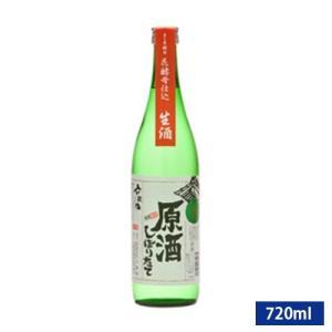 【六歌仙】原酒しぼりたて生[720ml]|yamagata-umaies