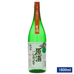 【六歌仙】 原酒しぼりたて生[1800ml]|yamagata-umaies