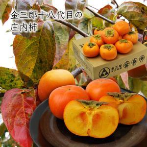 金三郎十八代目の庄内柿Lサイズ以上3kg(16玉前後)|yamagata-umaies