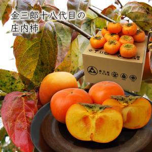 金三郎十八代目の庄内柿Lサイズ5kg(26玉前後)|yamagata-umaies