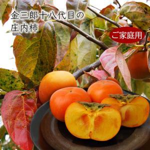 【ご家庭用】金三郎十八代目の庄内柿M〜MAサイズ5kg|yamagata-umaies