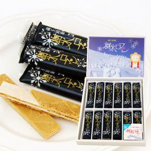 蔵王銘菓「樹氷ロマン(24個入り)」箱入|yamagata-umaies