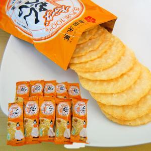 酒田米菓オランダせんべい[20枚×10袋]|yamagata-umaies