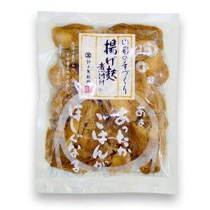 山形の揚げ麩煮付け[180g×3袋]|yamagata-umaies|04