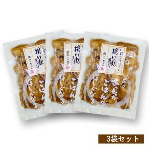 山形の揚げ麩煮付け[180g×3袋]|yamagata-umaies|05
