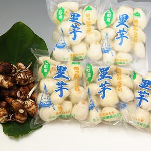 山形特産洗い里芋(特選A品500g×5袋)|yamagata-umaies