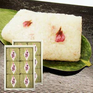【春季限定】さくらおこわ[12個(箱入り)]|yamagata-umaies