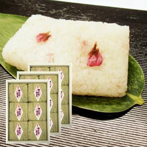【春季限定】さくらおこわ[18個(箱入り)]|yamagata-umaies