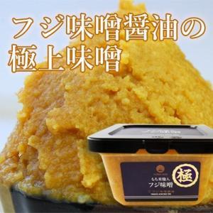 フジ味噌醤油の極上味噌(つぶ)[300g]|yamagata-umaies