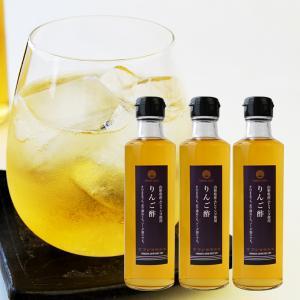 フジ味噌醤油のりんご酢[275ml×3本]りんごジャムおまけ付|yamagata-umaies