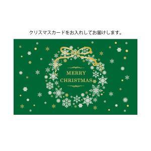 【クリスマスギフト】山形県産[雪芽いちご]Lサイズ×15粒|yamagata-umaies|04