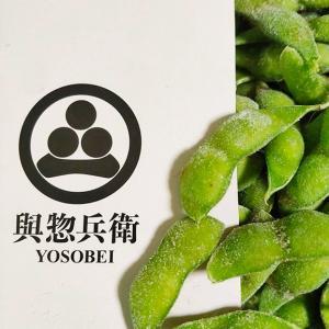 與惣兵衛の冷凍だだちゃ豆1kg[箱入]|yamagata-umaies