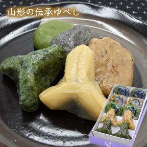 山形の伝承ゆべしセット(くるみ・ごま・お茶・醤油こしあん・よもぎつぶあん)各2個 化粧箱入り yamagata-umaies
