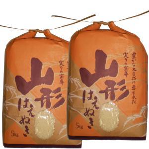 (30年産米)(送料無料)山形県産はえぬき白米10kg(5kg×2) 【安全で確かなものを食卓へ】艶・甘み抜群  10キロ(十キロ) お米(おこめ) yamagatahiroba