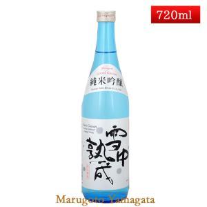 月山酒造 銀嶺月山 純米吟醸 雪中熟成 720ml日本酒 山形 地酒|yamagatamaru