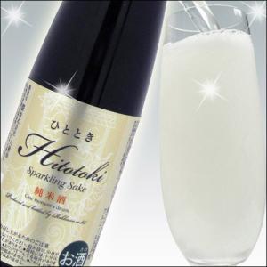 東根市:みちのく六歌仙 スパークリングのお酒ひととき 純米(白)180ml|yamagatamaru