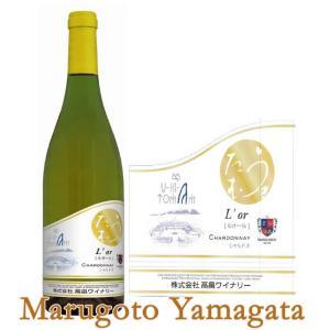 白ワイン 高畠ワイナリー ルオール シャルドネ 白辛口 720ml 山形のワイン|yamagatamaru