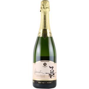 スパークリングワイン 高畠ワイナリー 嘉 よし yoshi スパークリング スウィート オレンジマスカット 白甘口 山形 750ml ワイン|yamagatamaru