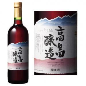赤ワイン 高畠ワイナリー 高畠ルージュ 赤 辛口  720ml 山形のワイン|yamagatamaru