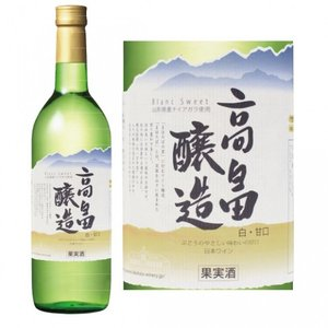 白ワイン 高畠ワイナリー 高畠ブラン 白甘 720ml 贈り物 山形のワイン|yamagatamaru