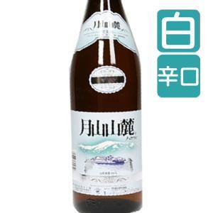 月山トラヤワイナリー 月山山麓 白辛口 1800ml 普段飲みに ワイン 一升瓶 白ワイン|yamagatamaru