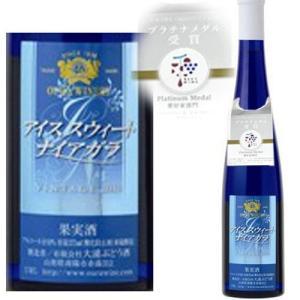 大浦葡萄酒 アイススイート ナイヤガラ 白極甘口375ml|yamagatamaru