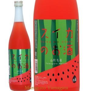 父の日 ギフト プレゼント 六歌仙 スイカのお酒 1800ml日本酒 山形 地酒 yamagatamaru