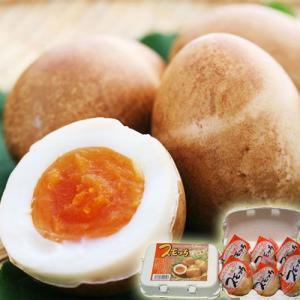 半熟くんせい卵 スモッち 6個入り <ご自宅用モールド入> クール便 天童市 半澤鶏卵 贈り物に|yamagatamaru