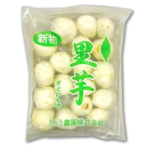 芋煮用 皮むき里芋(洗い&むき)400g 他県産 クール便・宅配Box不可