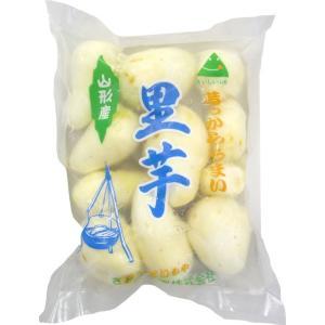 芋煮用 皮むき里芋(洗い&むき1600g(400g×4)山形県産  クール便・宅配Box不可