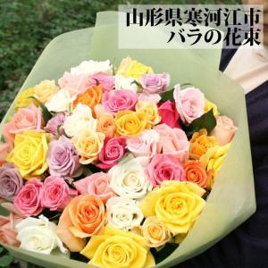 父の日 ギフト プレゼント バラの花束 80本 山形県寒河江市産 大沼バラ園 薔薇 ローズ|yamagatamaru