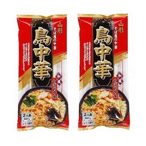 みうら食品 そば屋の中華 鳥中華 スープ付(2食入) × 2袋 ネコポス送料無料 マツコの知らない世界 yamagatamaru