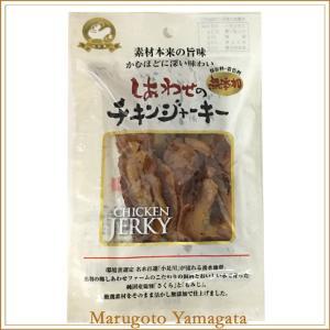 【天童市:半澤鶏卵】無添加 しあわせのチキンジャーキー 40g 【ネコポスOK】 ワイン yamagatamaru
