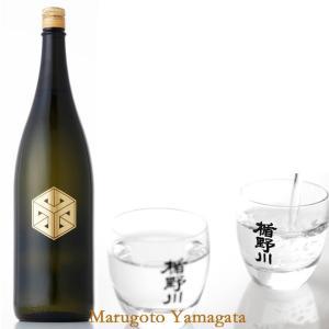 楯の川 純米大吟醸 無我(むが)ブラックボトル 1800ml クール便 楯野川|yamagatamaru