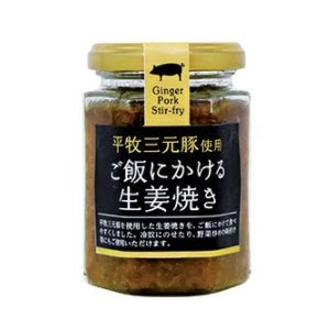 後藤屋 ご飯にかける生姜焼き 130g 4個セット 山形県高畠町 ふりかけ|yamagatamaru