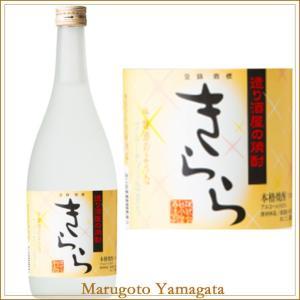 父の日 ギフト プレゼント 小屋酒造 25度 きらら フルーティ 720ml 焼酎 山形 地酒|yamagatamaru